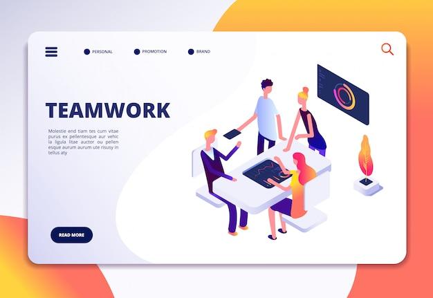 ワークスペース等尺性ランディングページ。人のチームはオフィスで働いています。パートナーシップ、一緒に働くビジネスプロセスの概念