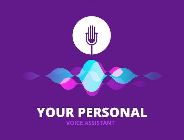パーソナルボイスアシスタント。サウンドウェーブとマイクのアイコンと音声認識の概念。インテリジェント技術の背景