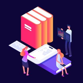 本と人々のオンラインと自己教育のベクトルの概念