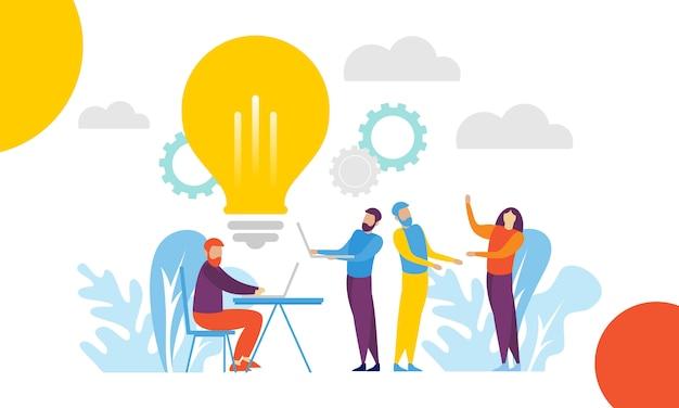 ブレーンストミングチームワーク、ビジネス会議イラストデザイン