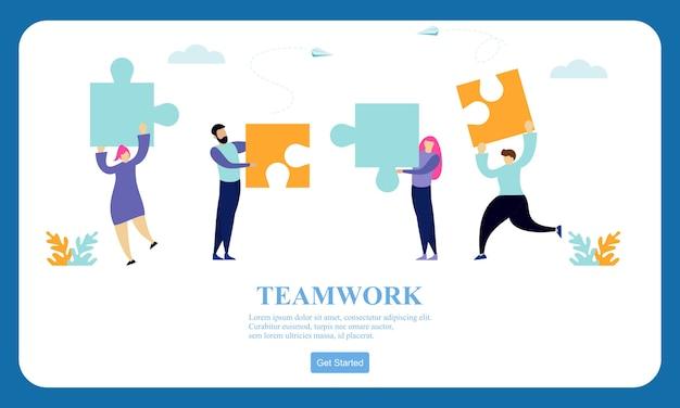 Плоский дизайн бизнес руки командная работа.