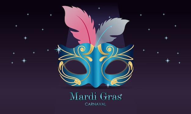 マルディグラのカーニバルパーティーデザイン。太った火曜日、カーニバル、フェスティバル。