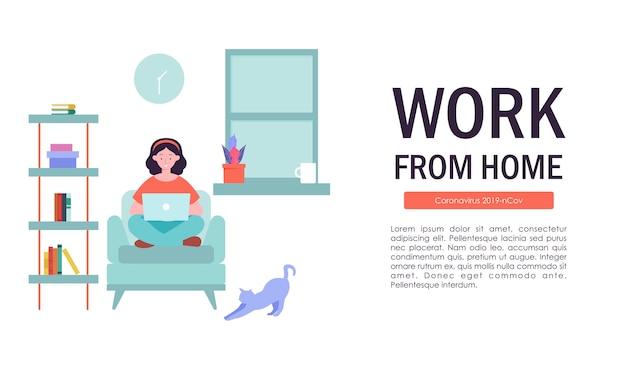 在宅勤務、フリーランス、在宅勤務、ホームオフィス。フラットイラスト