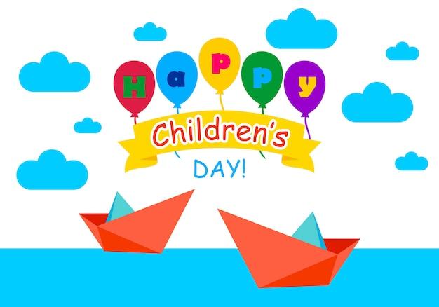 幸せな子供の日のお祝いのロゴのベクトル