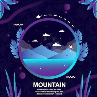夜のベクトルの背景に山の風景