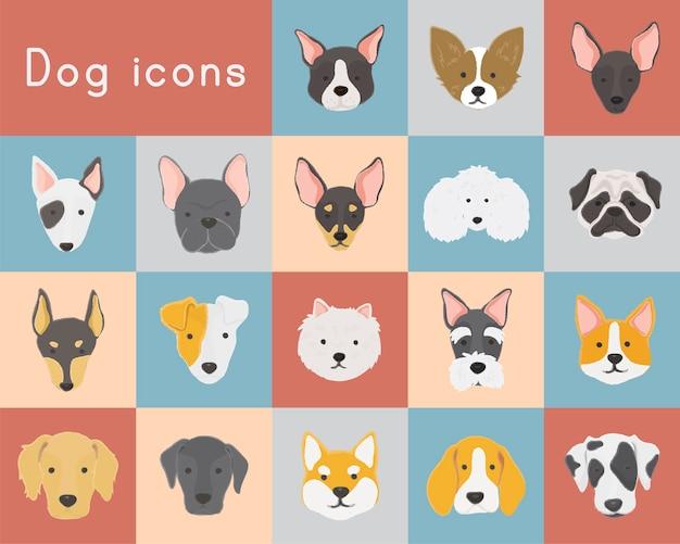 Иллюстрация коллекции собак