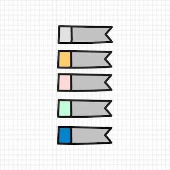 文房具の様式のベクトル