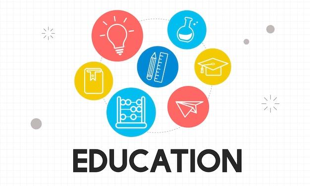 教育コンセプトのイラスト
