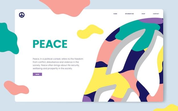 Информационный веб-сайт мира и свободы