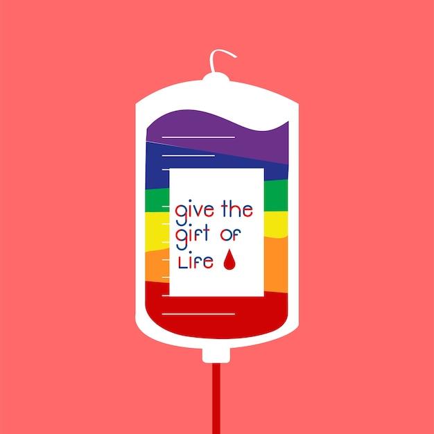 献血バッグのイラスト