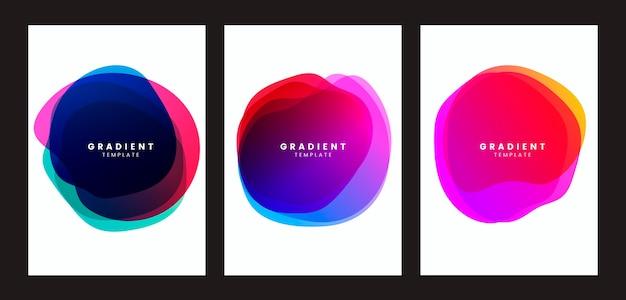 カラフルなグラデーションテンプレートのポスターデザイン