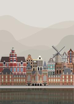 オランダのランドマークのイラスト