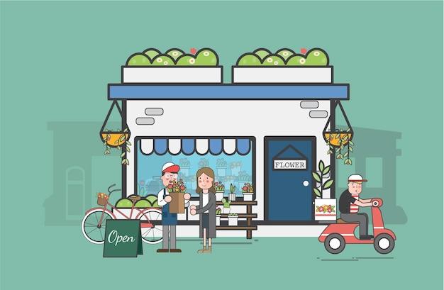 Иллюстрация набор супермаркетов