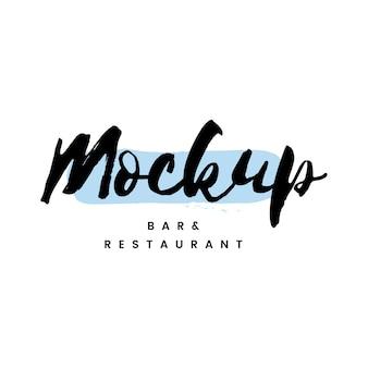 モックアップバーとレストランのロゴ