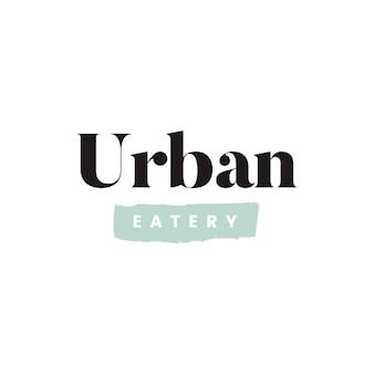 シンプルな都市の飲食店のロゴベクトル
