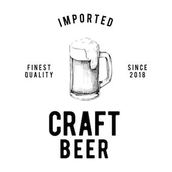 クラフトビールロゴデザインベクトル
