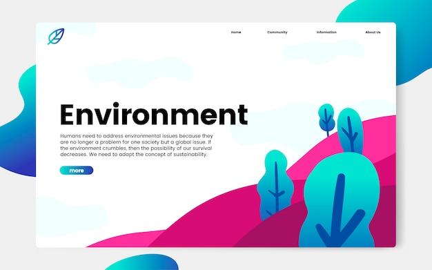 環境と自然の情報ウェブサイトのグラフィック