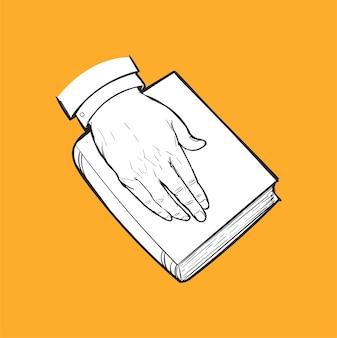 正義概念の手描きのイラスト
