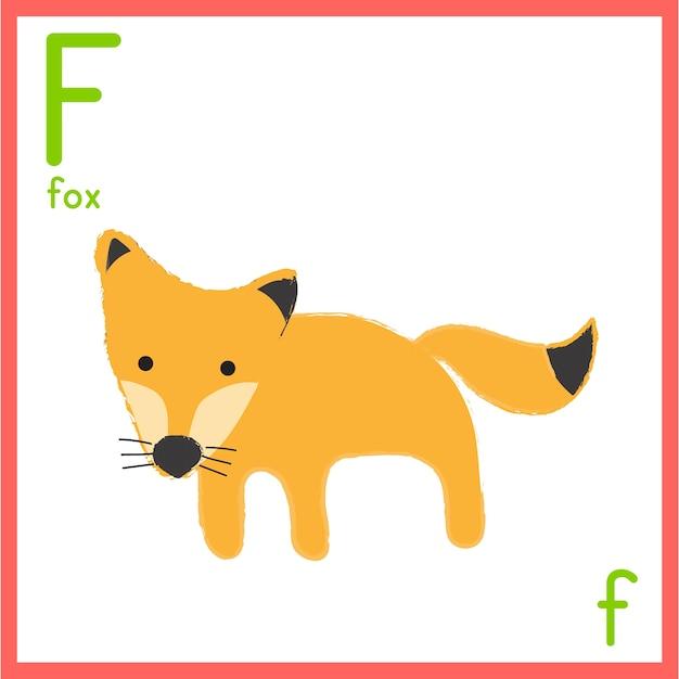 動物の絵でアルファベットの手紙のイラスト