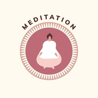 ヨガと瞑想ウェルネスアイコン