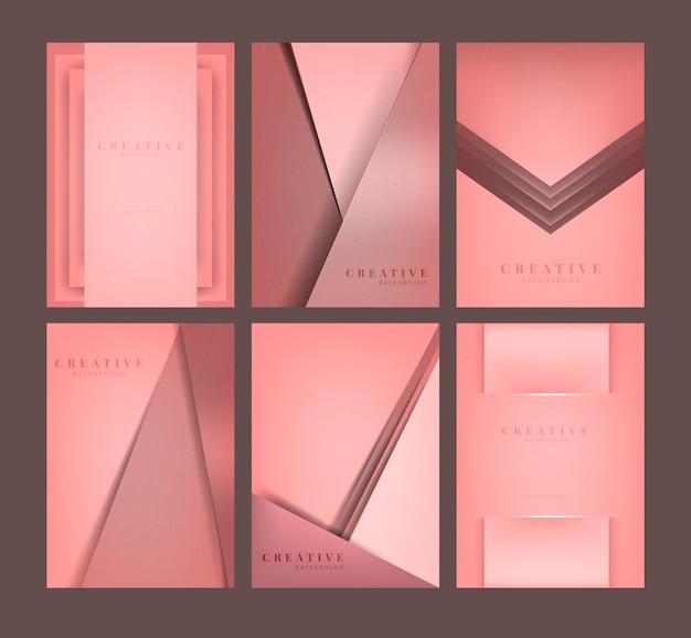 ピンクの抽象的な創造的な背景デザインのセット