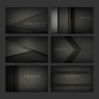 黒で抽象的な創造的な背景のデザインのセット
