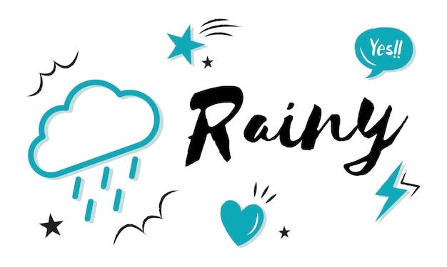 雨の多い背景