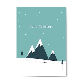冬のテーマのはがきのデザインベクトル