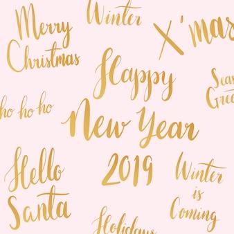クリスマス休暇のタイポグラフィスタイルベクトル