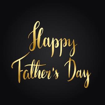 幸せな父の日のタイポグラフィスタイルベクトル