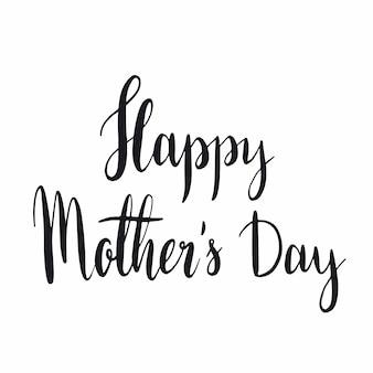 幸せな母の日のタイポグラフィスタイルベクトル