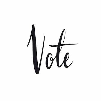 投票手書きのタイポグラフィスタイルベクトル