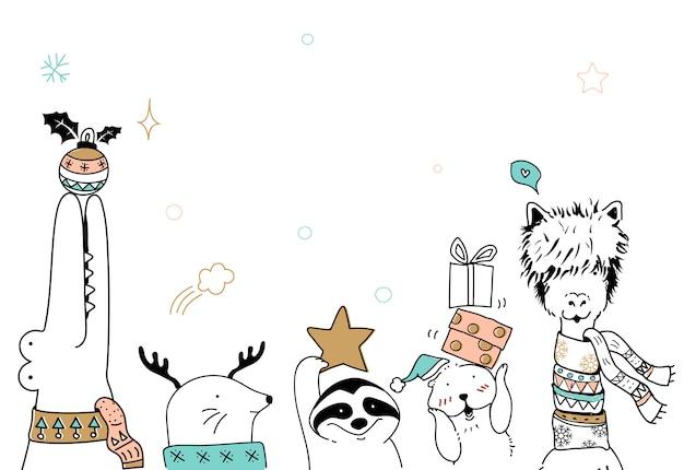 Шаблон рождественской открытки