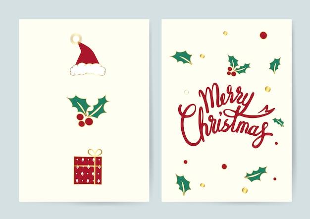 メリークリスマスのタイポグラフィカードベクトル