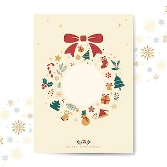 Рождественский открытки макет вектор