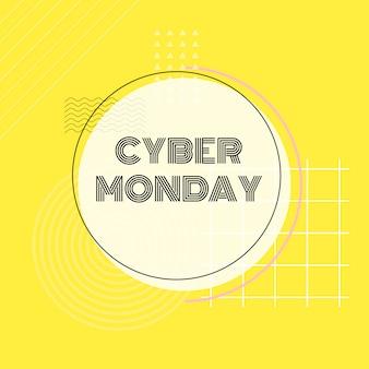 サイバーマンデーのオンラインショッピングプロモーションベクター