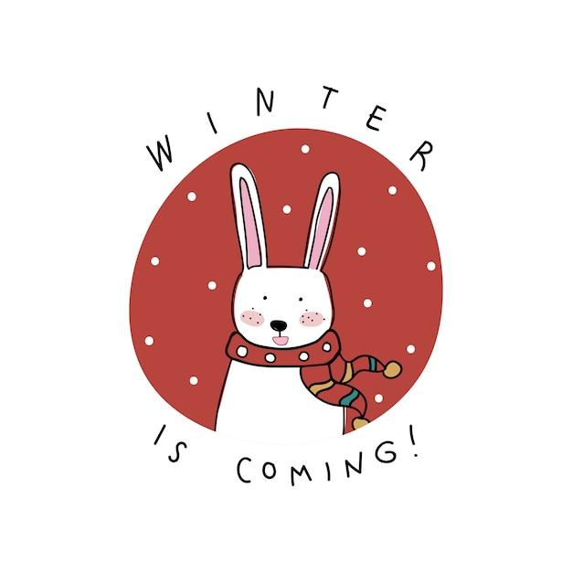 冬が来るステッカー