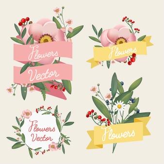 花ベクトル