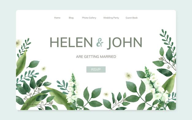 花結婚式招待状ウェブサイトのデザイン
