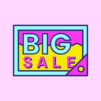 ピンクのショッピングセールスバッジデザイン