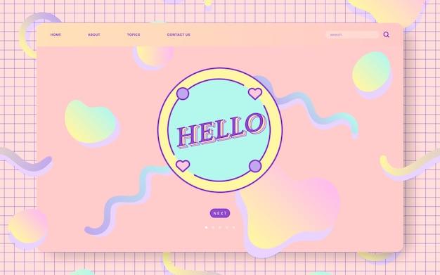 ガーリーパステルのウェブサイトのデザインベクトル