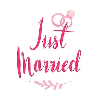 ちょうど結婚したタイポグラフィーピンクのベクトル