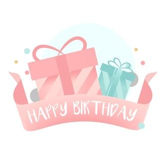 カラフルな誕生日プレゼントデザインベクトル