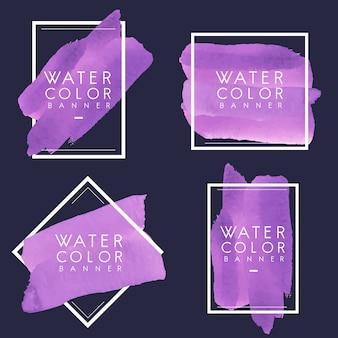 紫の水彩バナーデザインベクトルのセット