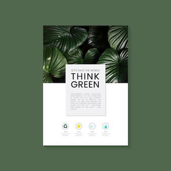 Подумайте зеленый вектор брошюры по охране окружающей среды