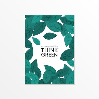 グリーン環境保全パンフレットベクトルを考える