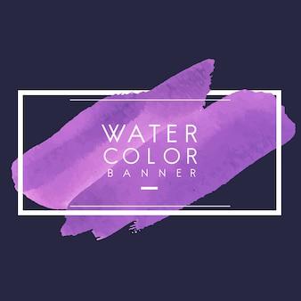 紫の水彩バナーデザインベクトル