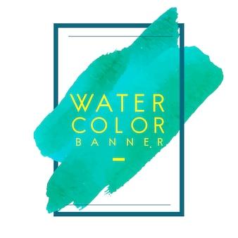 緑の水彩バナーデザインベクトル