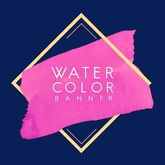 マゼンタの水彩バナーデザインベクトル