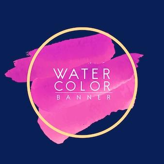ラウンドマゼンタの水彩バナーベクトル